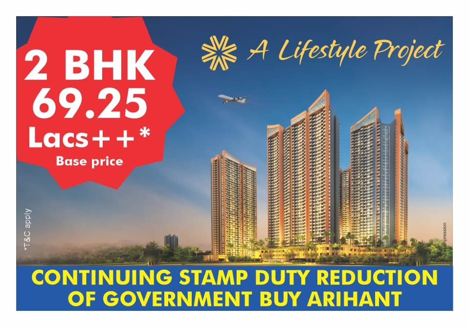 Arihant Aspire - Overview